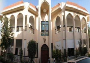 Jasa Legalisasi Dokumen di Kedutaan UEA Uni Emirat Arab, Biaya Terjangkau dan Tepat Waktu Hubungi Kami Untuk Info +6287884574653 (WhatsApp)