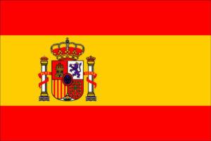 Jasa Penerjemah Bahasa Spanyol, Kami Mediamaz Penerjemah Resmi, Bersertifikat, Profesional Serta Handal Hubungi 082123335003 | 087884574653 WA