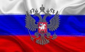 Jasa Penerjemah Tersumpah Bahasa Rusia, Kami Mediamaz Penerjemah Resmi, Bersertifikat, Profesional Serta Handal Hubungi 082123335003 WA 081213229477 WA Atau Office (021) 555796796