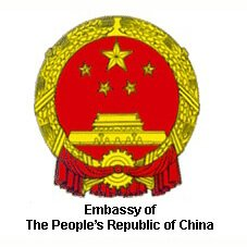 Jasa Legalisasi Dokumen di Kedutaan RRC Republik Rakyat China, Biaya Terjangkau dan Tepat Waktu Hubungi Kami Untuk Info +6287884574653 (WhatsApp)
