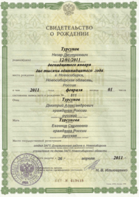 Jasa Translate Akta Kelahiran Bahasa Inggris