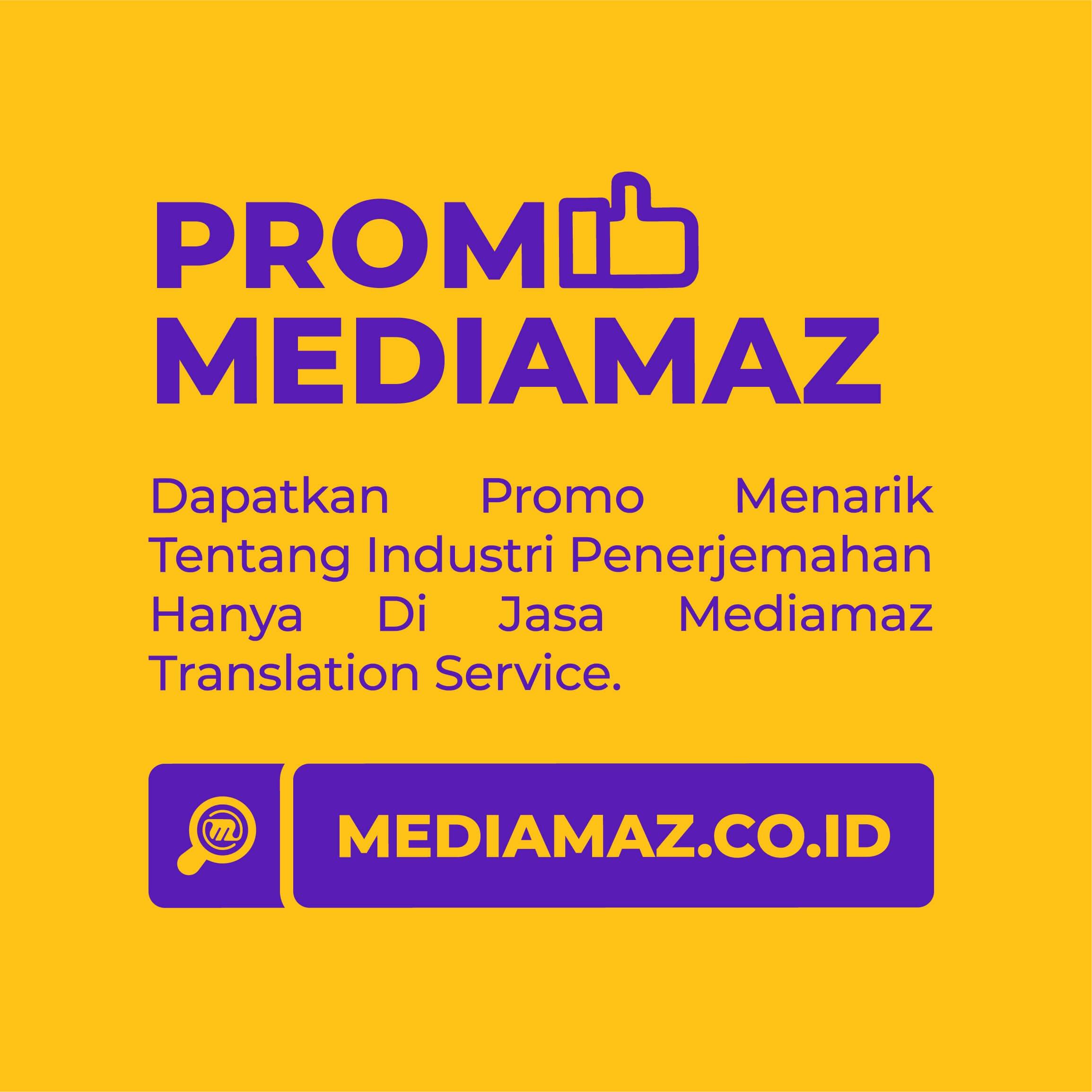 promo mediamaz ts