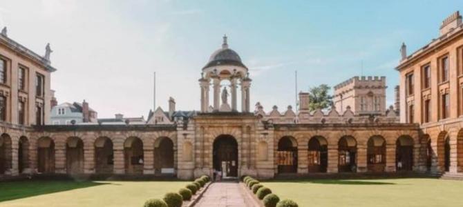 Biaya Kuliah 4 Universitas Terbaik di Dunia