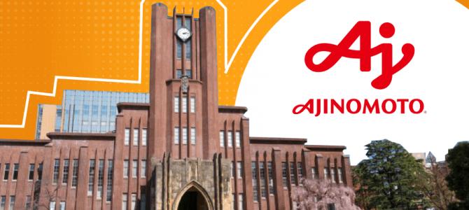 Beasiswa Ajinomoto 2022 Full Untuk Kuliah di Jepang!