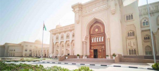Beasiswa S1 Al – Qasimia University Uni Emirat Arab 2020