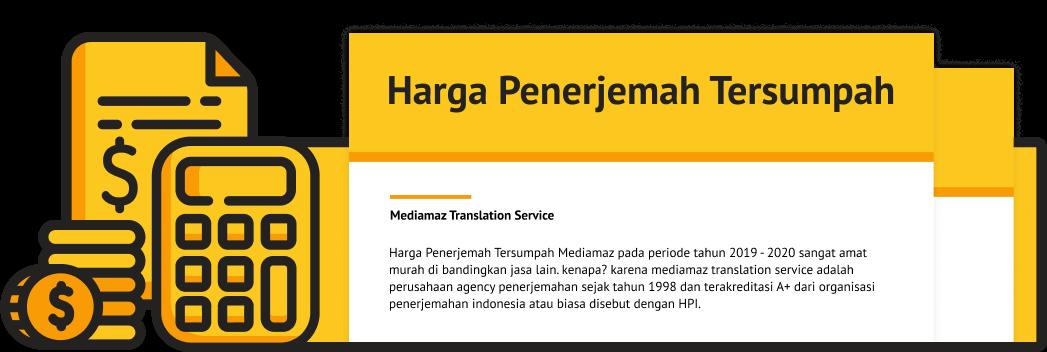 harga penerjemah tersumpah tahun 2021