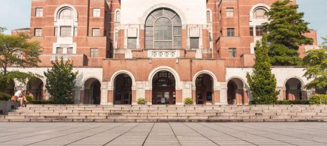 Universitas Terbaik di Taiwan untuk Mahasiswa Internasional