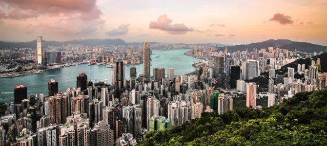 Beasiswa S1 Luar Negeri Hong Kong (HKPFS) 2020 – 2021