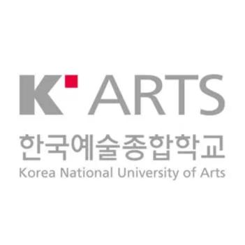 Beasiswa AMA+ Korea National University of Arts