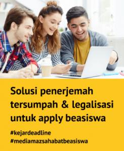 mediamaz scholar Medan