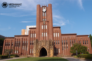 Alasan Kuliah di Jepang   Berikut 5 Alasannya yang Harus Kamu Tahu