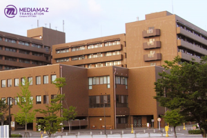 Beasiswa Jepang S1   Intergrated Global Studies, Hiroshima University