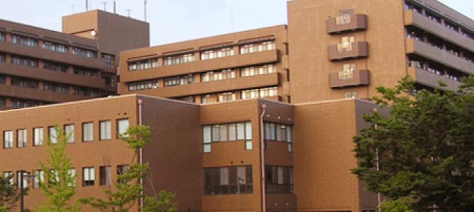 Beasiswa Jepang S1 | Intergrated Global Studies, Hiroshima University