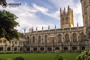 Beasiswa Penuh S1 Inggris - Oxford dan Cambridge University