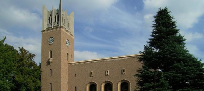 Waseda University – 6 Klub Menarik untuk Mahasiswa Internasional