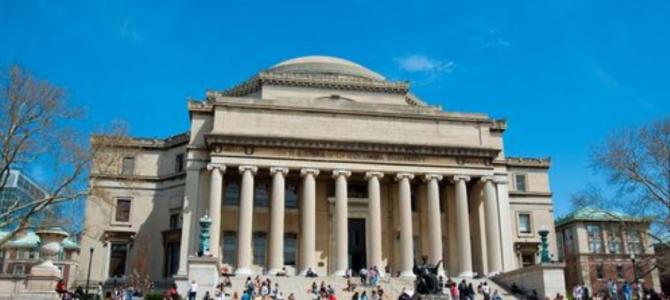 Kuliah di Amerika   Hubert H. Humprey Fellowship Program 2021