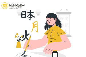 Belajar Bahasa Jepang Online - 'Japanese Course'   MediamazTS