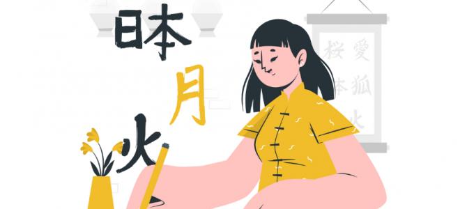 Belajar Bahasa Jepang Online – 'Japanese Course' | MediamazTS
