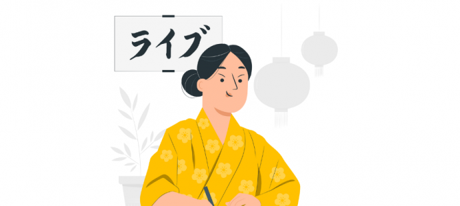 Tips Belajar Bahasa Jepang Secara Otodidak | MediamazTS