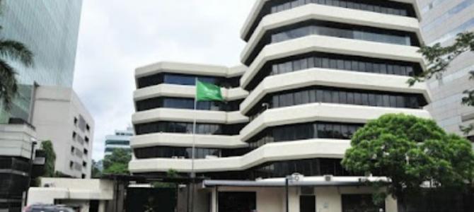 Lokasi Kantor Kedutaan Besar Arab Saudi di Indonesia