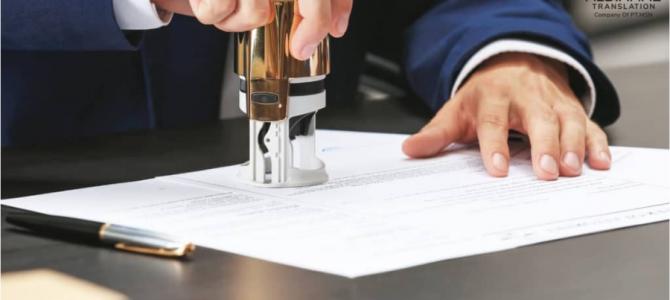 Cara Mudah Legalisasi Dokumen di Kemenkumham 2021