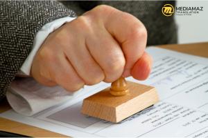 Cara Legalisir Dokumen Kedutaan Austria