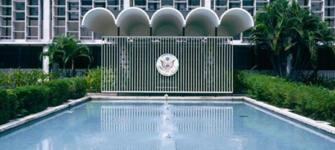 Lokasi Kantor Kedutaan Besar Amerika Serikat di Indonesia