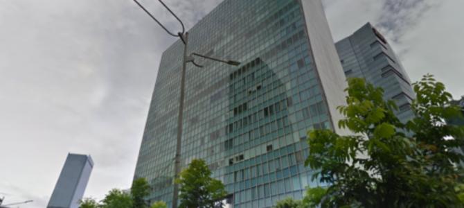 Lokasi Kantor Kedutaan Besar Kolumbia