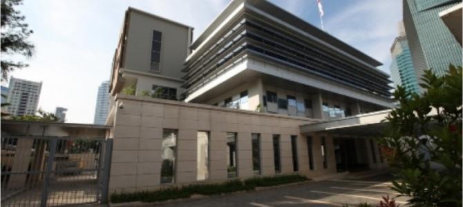 Lokasi Kantor Kedutaan Besar Singapura di Indonesia
