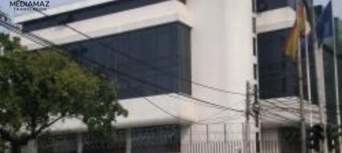 Lokasi Kedutaan Besar Spanyol di Indonesia